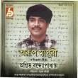 BRC-CD-010         ARUP MADHURI