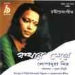 BRC-CD-012         KOTHAR SESHE