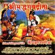BRC-CD-023A         SRIMAD BHAGAVAD GITA (Part – 1)