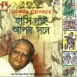 BRC-CD-039            HASI GAI APAN MONE