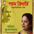 BRC-CD-305          SHYAM BHIKHARI