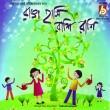 BRC-CD-315           RANGA HANSHI RASHI RASHI