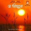 BRC-CD-335            HEY CHIRONATUN