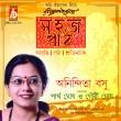 BRC-CD-336            RABINDRANATH THAKURER SAHAJ PATH