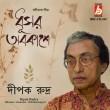BRC-CD-349           DHUSHAR ABAKASHE