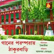 BRC-CD-419        GAANER PARAMPARAY THAKURBARI