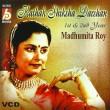 BRC-VCD-011       KATHAK SHIKSHA DARSHAN