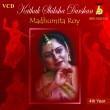 BRC-VCD-013       KATHAK SHIKSHA DARSHAN