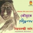 BRC-CD-564   KAUTUKE RABINDRANATH