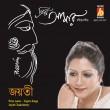 BRC-CD-587 PRIYO AMAR