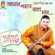 BRC-CD-589 AMAR PORAN JAHA CHAY