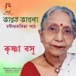 BRC-CD-715 – BHARAT BHAVNA